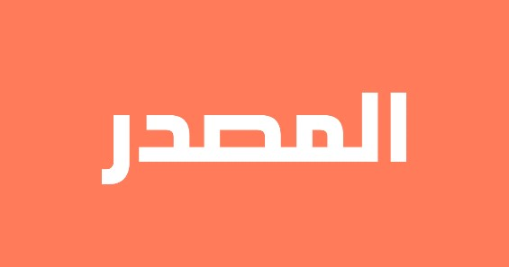 https://arab-markets.com/wp-content/uploads/Al-masdar.jpg
